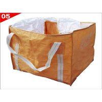 四川宜宾纯白吨袋宜宾吨袋技术一流宜宾多种规格吨袋