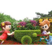 成都供应真植物雕塑出售 真植物定制造型 成都真植物厂家在哪里