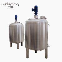 江西电加热反应锅 不锈钢反应釜 密封型搅拌罐规格齐全