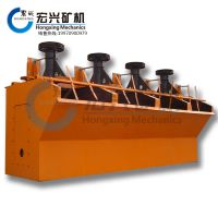 供应XJC-10选矿浮选机设备有色、黑色金属矿物选别