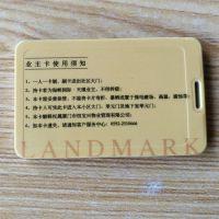 上海泓燕HY-T200有源电子标签