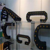 (加强型)机床工程电线电缆全封闭式,尼龙,塑料,拖链 宝阳生产