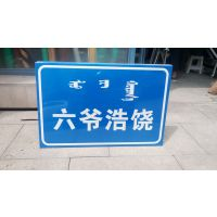 通化公路标志牌制作要求
