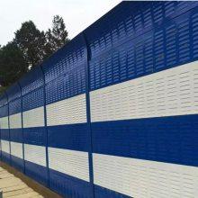 中山城市轻轨彩钢板弧形声屏障批发 高速公路金属微孔隔音屏障