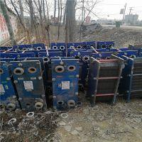 年底促销一批各型号板式换热器,20-200平方板式换热器