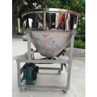 尿素颗粒混合机 饲料养殖拌料机 种子专业拌料机
