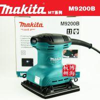 makita牧田砂光机M9201B/M9200B木材平板打磨机木工抛光机MT系列