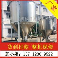 定制10吨大型立式搅拌机 201不锈钢支架碳钢塑料加热烘干混合设备