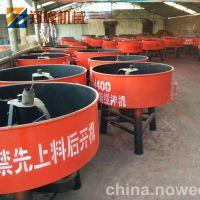 供应各型号加厚平口搅拌机 水泥砂浆搅拌机  圆盘平口搅拌机