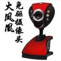 厂家批发免驱台式电脑数码摄像头高清笔记本视频带麦克风夜视话筒