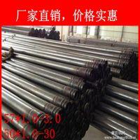 云南昆明焊管哪里便宜价格加工价格厂家声测管厂家规格