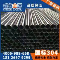 上海供应2Cr13不锈钢管 高硬度精密无缝管 空心焊接不锈钢管加工