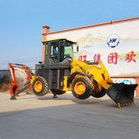 30-25挖掘装载机 两头忙铲车生产厂家 可改装螺旋钻机和破碎