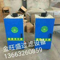 厂家批发焊锡烟尘净化器 可移动式焊烟净化器 静电焊烟净化器