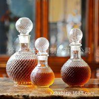 红酒醒酒器家用欧式白酒分酒器葡萄酒玻璃瓶洋酒瓶装酒容器壶包邮