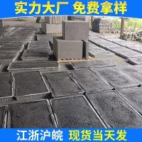 普通混凝土路牙石 防撞耐腐蚀路牙石 实心砌块路沿石