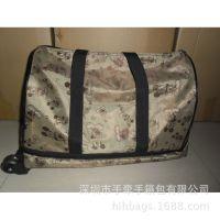 拉杆包厂家专业定做拉杆包,拉杆旅行包,行李箱包厂家