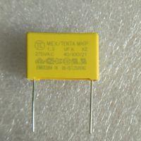 X2 安规电容 105K 275VA C P=22MM 工厂直销 全新现货