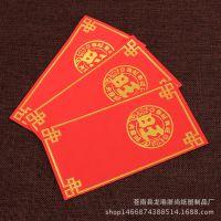 批发创意烫金利是封红包 专业定做logo创意喜庆新年红包