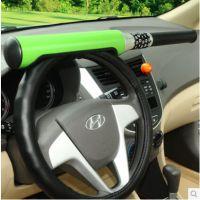 汽车方向盘锁防盗锁 棒球锁 密码方向盘锁 无钥匙汽车锁