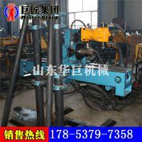 300米型矿用钻机 KY-300金属矿山全液压探矿钻机 坑道设备华夏巨匠畅销