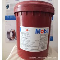 美孚涡透平油 美孚DTE 846 联合循环涡轮机油MOBIL DTE846