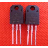 韦尔代理WPM5001三极管一级代理 原装正品
