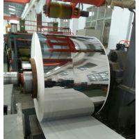 430不锈钢带、制品料、制管料、430不锈铁带