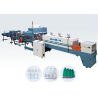 双通道直线式热收缩包装机厂家直供DS-A500-30B