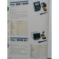 WELLER WSD81单通道银系列无铅焊台WSD81