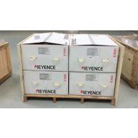 KEYENCE 基恩士激光刻印机 MD-V9900