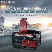 350a汽油发电电焊机新年资讯