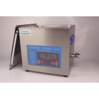 6857-B15小型桌面型15L360W成都六八五七超声波清洗机