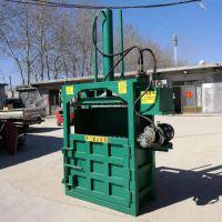 双缸40吨油桶压扁机 塑料薄膜废纸打包机 立式废纸打包机厂家