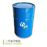鲁西化工 国标现货 DMF 高含量99.95工业级二甲基甲酰胺 质优价廉