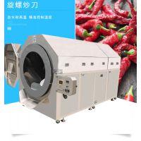 方宁大型电磁加热自动控温炒干货机
