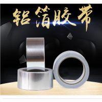 代理商特价特价3M425铝箔胶带 冰箱冰柜导电导热胶带 遮蔽胶带