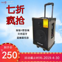 语音播报器 蓝牙音箱低音炮 移动音响拉杆音箱 收音机 扩音器教师用 插卡音箱/唱戏机