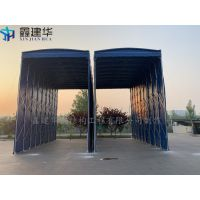 北京市平谷区定制鑫建华钢结构式帐篷、活动仓库大棚雨棚布厂家