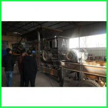 移动碎石机厂家 小型移动碎石机 凯翔 小型移动碎石机价格