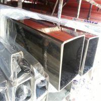 304不锈钢矩形管供应 镀色 激光 弯管 焊接加工