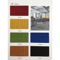 夏威夷系列办公室地毯,纯色拼块地毯铺装简单可上门铺装