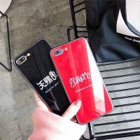 创意文字 青梅竹马苹果x手机壳6s硅胶套i6 7plus玻璃手机壳男女款