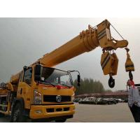 河北信阳讲解汽车吊的安全操作规程 16吨汽车吊全新配置