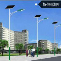 风光互补太阳能路灯2018新款模组太阳能路灯 云南农村常亮太阳能路灯