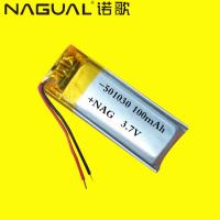 501030 100毫安聚合物锂电池 蓝牙耳机智能穿戴电池 运动手环电池