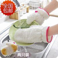 包邮 2只装竹纤维防水洗碗布手套家务清洁油易清洗碗巾2018年新品