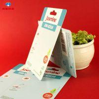 北京厂家定制PVC塑料广告标牌uv印刷产品服装PVC标签胸卡