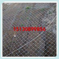 拦石防护网@内蒙古拦石防护网@拦石防护网生产厂家
