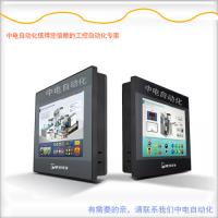广西梧州威纶触摸屏TK8071IP签约代理中电自动化